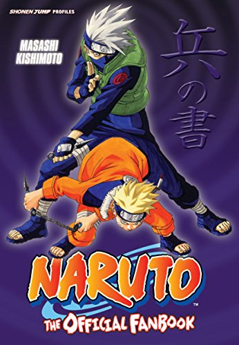 Naruto Official Fanbook: The Official Fanbook