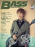 BASS MAGAZINE (ベース マガジン) 2016年 2月号 (CD付) [雑誌]