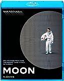 月に囚(とら)われた男 [Blu-ray]