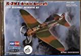 HobbyBoss 1/72 IL-2M3 Attack Aircraft (Easy Assembly Kit)