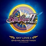 スカイラブ2 オリジナルサウンドトラック