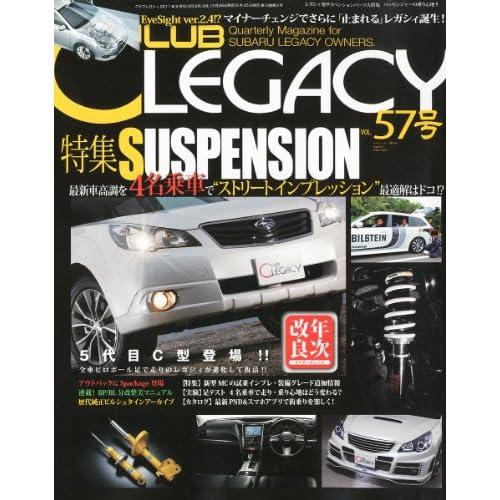 CLUB LEGACY (クラブ レガシィ) 2011年 08月号 [雑誌]