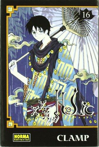 Kimihiro Watanuki 514ac24CyfL