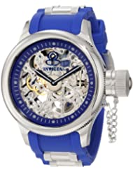 Invicta Men's 1089 Russian Diver