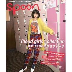 spoon. (�X�v�[��) 2012�N 12���� [�G��]