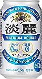 キリン 淡麗プラチナダブル 6缶パック 350ml×24本