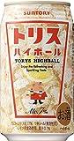 サントリー チューハイ トリスハイボール 350ml×24缶