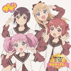 YURUYURI♪1st.Series Best Album ゆるゆりずむ♪