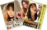 アダルト3枚パック099 フェラSP vol.01 【DVD】GHP-099