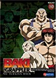 Baki the Grappler: No Turning Back  v.10