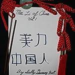 Mei Li of China Vol 1 Illustrated Edition: Volume 1 | Sally Hull