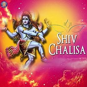 Shiva chalisa free download