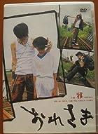 ���줵�� [DVD]()