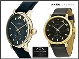 本物≪即日発送≫★マーク バイ マークジェイコブス 腕時計 [MARC BY MARC JACOBS 腕時計 ] MBM1269 メンズ/レディース/男女兼用 腕時計 ユニセックス 並行輸入品