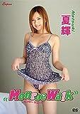 夏輝 / Monroe Walk ~モンローウォーク~ [DVD]