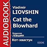 Cat the Blowhard [Russian Edition] | Vladimir Liovshin