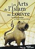 echange, troc Louvre, art de l'islam