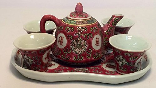 7 Piece Red Miniature Child Size Tea Set