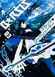 ブラック★ロックシューター イノセントソウル (3) (カドカワコミックス・エース)