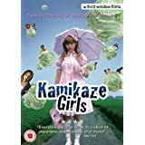 Kamikaze Girls [2005] [DVD]