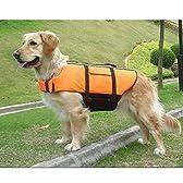 小型犬用 ライフジャケット Sサイズ 水遊び・介護・歩行補助用