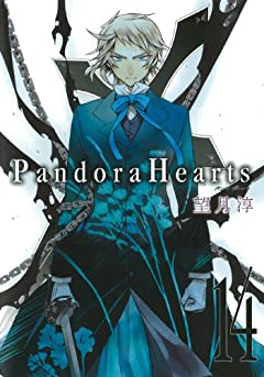 Pandora Hearts Cute Anime