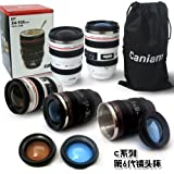 Camera Lens Cup Stylish Drinking Coffee / Tea Mug with transparent lid Designed To Look Like A Canon SLR Lens - White&Black Color (Lid Color: Transparent Brown or Transparent Blue)