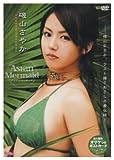 【レンタル専用版】Asian Mermaid(磯山さやか ) [DVD]