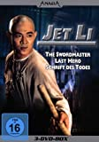 Jet Li - The Swordmaster / Last Hero / Schrift des Todes [3 DVDs]