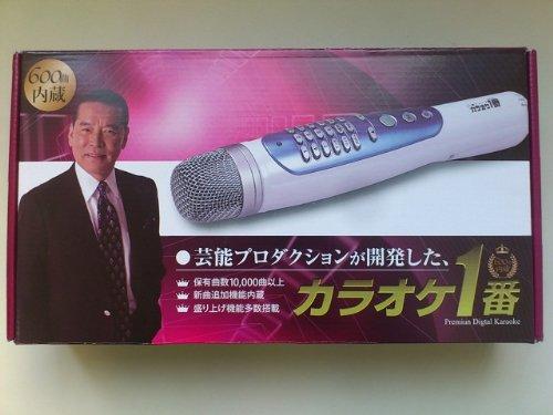 パーソナルカラオケマイク カラオケ1番 YK?3009