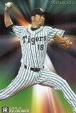 2016カルビープロ野球カード第2弾■スターカード■S-042/藤川球児/阪神