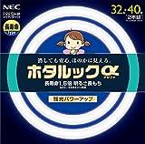 NEC 丸形蛍光灯(FCL) ホタルックα 32形+40形パック品 昼光色 FCL32.40EDF-SHG-A