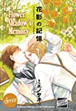 Flower Shadow's Memory (Yaoi Manga)