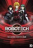 Robotech: Masters Saga - Second Robotech War