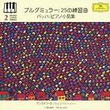ブルグミュラー:25の練習曲、バッハ:ピアノ小品集 ランキングお取り寄せ