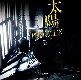 太陽(初回限定盤B)(DVD付)
