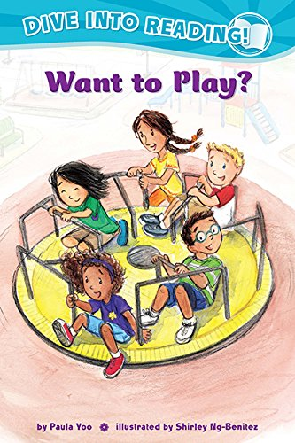 Want to Play? (Confetti Kids) PDF