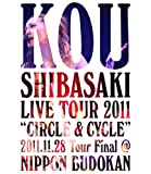 Image de Kou Shibasaki - Kou Shibasaki Live Tour 2011 Circle & Cycle 2011.11.28 Tour Final @ Nippon Budokan [Japan BD] POXD-21006