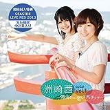 【初回封入特典盤】洲崎西 DJCD vol.1 ~熱海で(に)恋してアッチッチ~