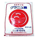 ニッテン ビート グラニュー糖 ※ メール便対応商品