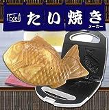 鯛焼きメーカー MCE-3206 27506