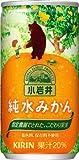 小岩井 純水みかん 185g缶×30本