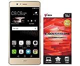 Huawei P9 LITE(ゴールド)&OCN モバイル ONE 音声通話+LTEデータ通信SIMカード 月額1,728円(税込)~(マイクロ、ナノ、標準)