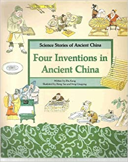 the magic and science of ancient Magic wands of ancient science part 2 - sumer, china, the bible & beyond the wand as a measuring rod connected to gods of knowledge and ancient legends acros.