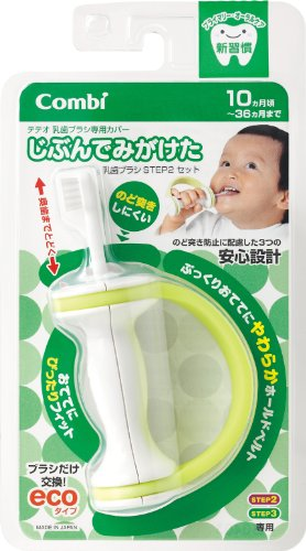 Combi Teteo Toothbrushing Myself Baby Tooth Brush Step 2 Set - 1