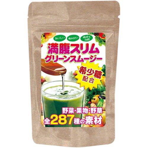 希少糖入り 満腹スリム グリーンスムージー 150g