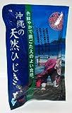 島酒屋 沖縄県産天然乾燥ひじき 17g