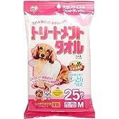 アイリスオーヤマ トリートメントタオル 小型犬・猫用 25枚 SWT-25M