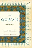 The Qur'an: A New Translation