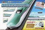 10-001 はじめようNゲージ KATO スターターセットスペシャル E5系新幹線 はやぶさ